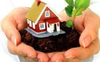 Регистрация собственности на земельный участок по наследству