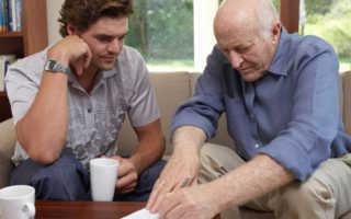 Дайте правовую оценку завещанию лишаю наследства всех своих родственников