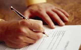 Трудовой договор специалиста по кадрам образец
