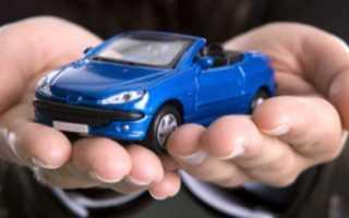 Налог на машину при вступлении в наследство