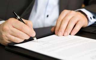 Рекомендательное письмо образец для компании
