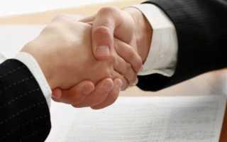 Трудовой договор между физ лицами образец