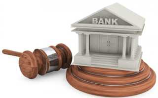 Образцы исковых заявлений о досрочном погашении кредита