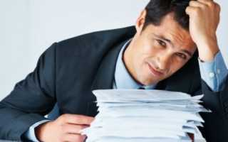 Документы на квартиру после вступления в наследство