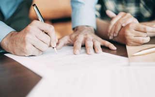 Мфц регистрация права собственности наследство