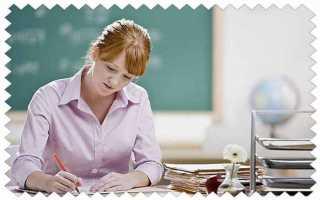 Характеристика на старшеклассника образец