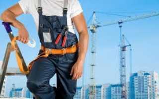 Образец резюме на работу строителем