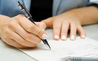 Образец искового заявления о восстановлении срока вступления в наследство
