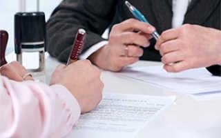 Образец бланка доверенности на получение документов