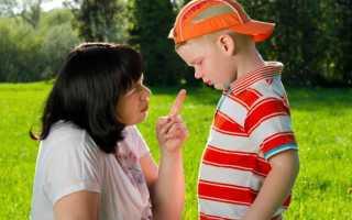 Характеристика на родителя из детского сада образец