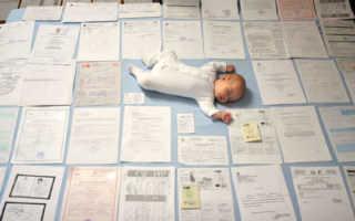 Заявление по беременности и родам образец
