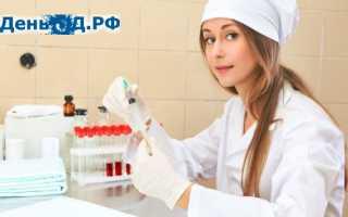 Характеристика на медицинскую сестру для категории образец