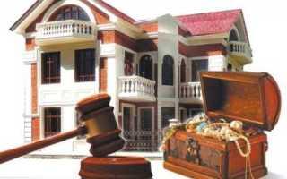 Обязательство по уплате налога при вступлении в наследство