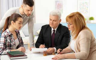 Доверенность на вступление в наследство и продажу