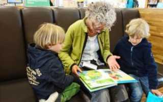 Может ли внук претендовать на наследство бабушки если есть завещание