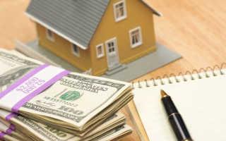 Какую сумму нужно заплатить нотариусу при вступлении в наследство