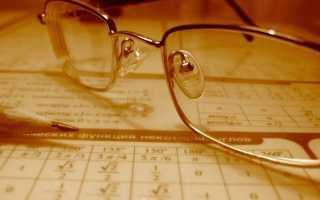 Рецензия на дипломную работу недостатки образец