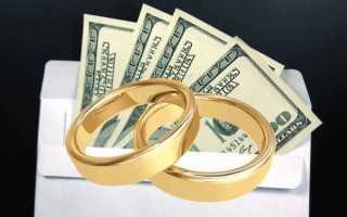 Отказ от выделения супружеской доли в наследстве