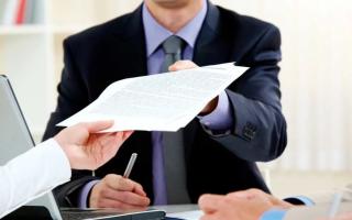 Доверенность на исполнение обязанностей генерального директора образец