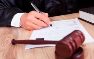 Образец кассационной жалобы гражданского суда