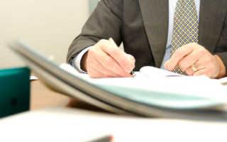Образец заявления о предоставление участка в собственность