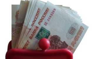 Наследство банковских вкладов по закону