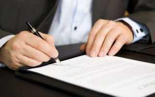 Доверенность на право подписи накладных образец