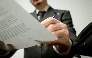 Подача заявления на наследство почтой