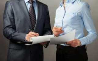Трудовой договор суммированный учет рабочего времени образец