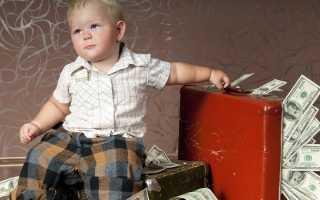 Имеют ли право на наследство дети родителей которых лиши родительских прав