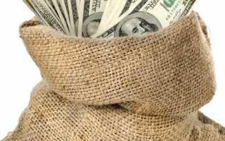 Чтобы получить наследство сколько нужно заплатить