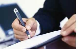 Письмо претензия поставщику о непоставке товара образец