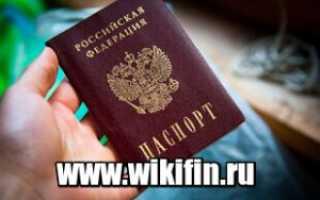 Замена паспорта в 45 лет заявление образец