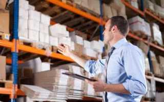 Акт приема передачи материальных ценностей работнику образец