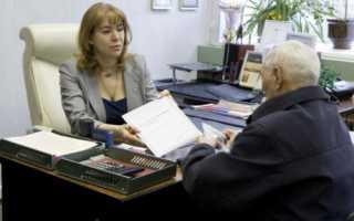 Какие документы необходимы для оформления наследства