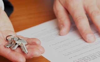Акт дарения квартиры образец