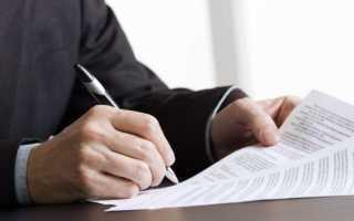 Иск о признании права собственности на недвижимое имущество по наследству