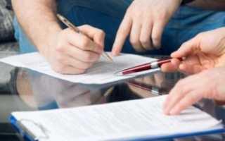 Образец изменение срока трудового договора