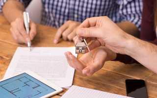 Перерегистрация квартиры по наследству документы