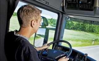 Трудовой договор с водителем экспедитором образец