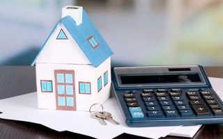 Уплата налога при продаже дома полученного по наследству