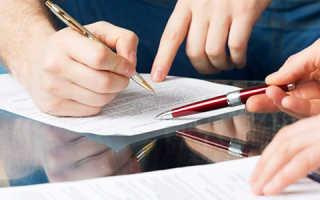 Договор уступки между юридическими лицами образец