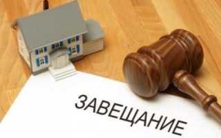 Документов для получения свидетельства о праве на наследство на