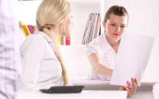 Акт приема передачи кадровых документов образец