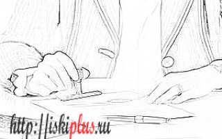 Регистрация наследства в регистрационной палате