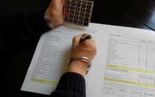 Получила квартиру в наследство нужно ли подавать декларацию