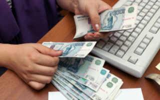 Сроки уплаты налога на наследство в россии