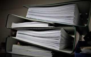 Реестр для налоговой декларации образец