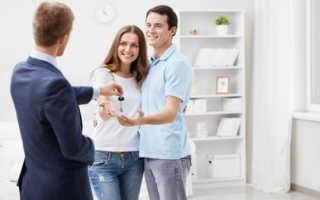 Доверенность на право продажи квартиры образец
