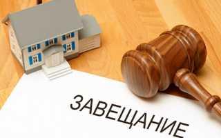 Вступление в наследство на квартиру образец заявления